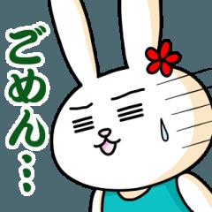まゆげウサギがニュアンスを伝える