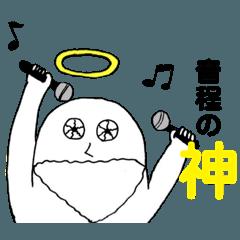充血くん Vol.2 (バンドマン編)
