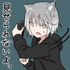 にゃんこ少年2