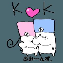 K&K ぶみーんず。