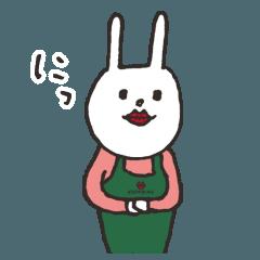 くちびるさんスタンプ [ウサギのウー]