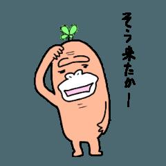 [LINEスタンプ] 夢見るゴリラ130