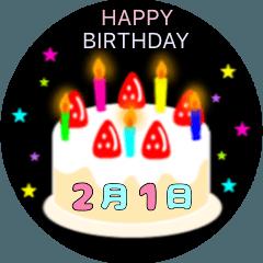 2月生まれの誕生日ケーキ☆日付入り