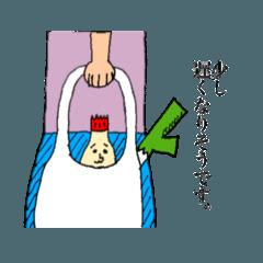 夫婦専用スタンプ(マヨネーズおじさん編)
