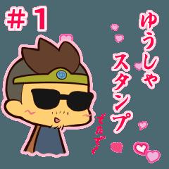 #1 【関西】ゆうしゃスタンプ【おっさん】