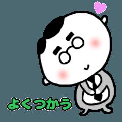 小太りサラリーマン【よくつかう編】
