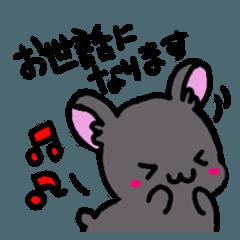 [LINEスタンプ] 絶滅危惧種うさぎ(アマミノクロウサギ)敬語 (1)