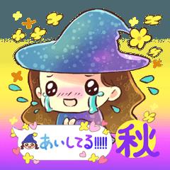 夜空の魔法使いペコさん2/秋・キンモクセイ