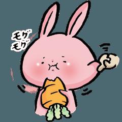 ハッピーな餃子 (日本語)