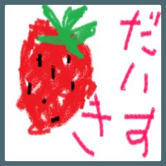 [LINEスタンプ] coosanのクレヨン画風スタンプ