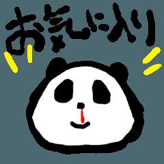 鼻血パンダ・2