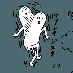 [LINEスタンプ] たらこ唇のわたくし2