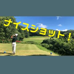 ゴルファーの為の嬉しいスタンプです!