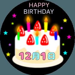 12月生まれの誕生日ケーキ☆日付入り