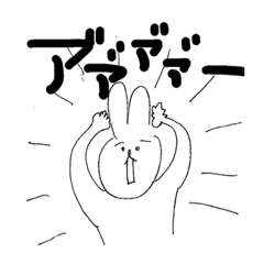 ゆる関西弁☆ウサギさんスタンプ