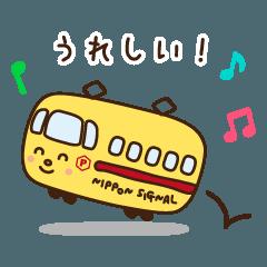 日本信号キャラクターシリーズ