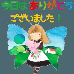 永田萠 敬語・丁寧語のスタンプ