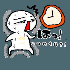 前者後者まちこ漫画スタンプ☆①