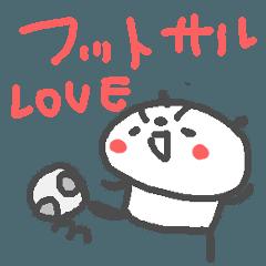 フットサルパンダ2 Love futsal!