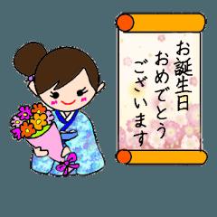 nanami٩(๑❛ᴗ❛๑)۶【和&敬語】2