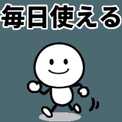 シンプル★デカ文字