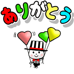 ▷飛び出る3Dデカ文字クマさん☆日常語