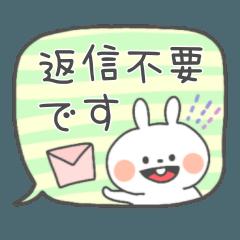 [LINEスタンプ] ◎ゆるほわ敬語◎ (1)