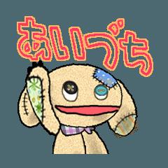タメ語の「あいづち」スタンプ by ブリュ