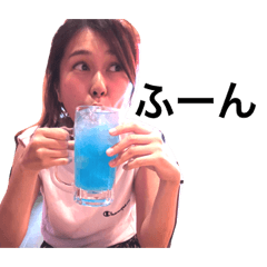 たかはしえりこ専用スタンプ vol.3