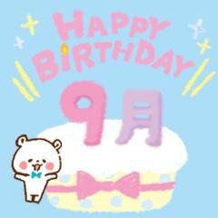 9月誕生日を祝う日付入りバースデーケーキ