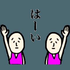 哀愁男5(絶対使える敬語バージョン)
