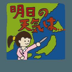 お天気スタンプ(1)