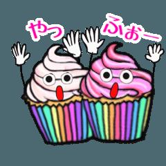[LINEスタンプ] カラフルでポップなカップケーキ達の毎日