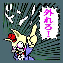 ソシャ―ゲー大好き7月ウサギ