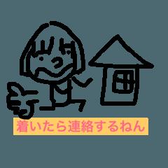 happy りっちゃん