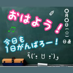 黒板スタンプ→長文2[名前無し]専用