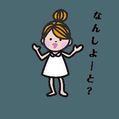 おしゃべりガール~博多弁~