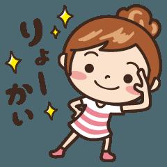 [LINEスタンプ] 大人女子だから‥‥【毎日使える基本】 (1)