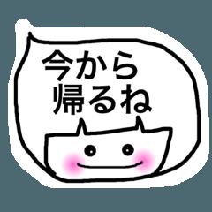 [LINEスタンプ] キュートな顔の吹き出しの画像(メイン)