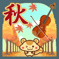 秋の日常スタンプ