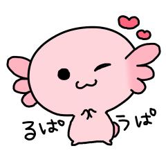 [LINEスタンプ] るぱうぱ (1)