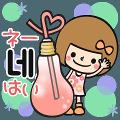 [LINEスタンプ] 【韓国語】あなたなら使いこなせるわ改訂版 (1)