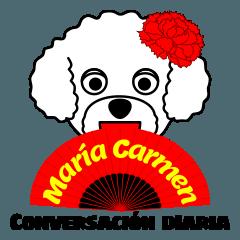 MaríaCarmenが使うスペイン語の日常会話