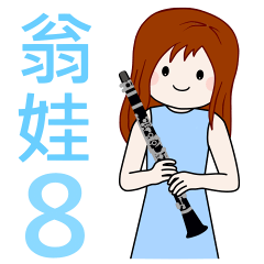 Wengwa8:管楽.パーカッションの教師の言語