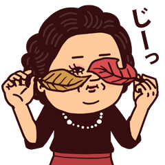 [LINEスタンプ] 大人ぷりてぃマダム[秋] (1)