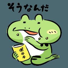 ダ鳥獣戯画 7