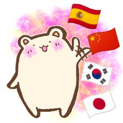 4か国語スタンプ(日、西、中、韓)