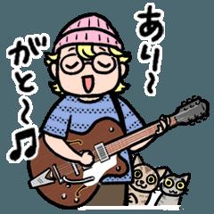 ネコ2匹とミュージシャンの生活