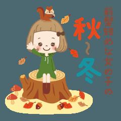 前髪短めな女の子の【秋〜冬】