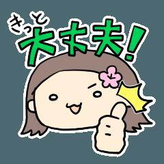 梅のスタンプ 【ベビ待ち・妊活】